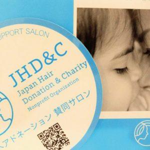 常陸太田市の美容室 美容院 ヘアサロン dama hair ダマヘアー